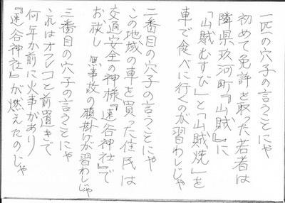日記26.jpg