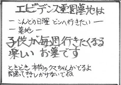 日記34回-2.jpg