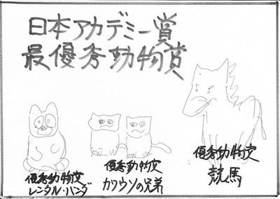 昭和の香り日記23.jpg
