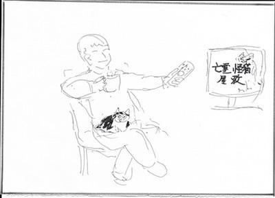 昭和の香り日記第19回 1.jpg