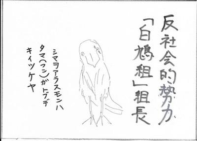 昭和の香り日記第20回 1.jpg